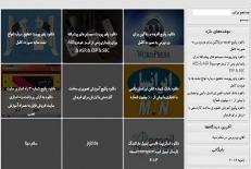 دانلود پکیج شماره 6 راه اندازی سایت دانلود به ازای پرداخت،راه اندازی سایت فروش فای�